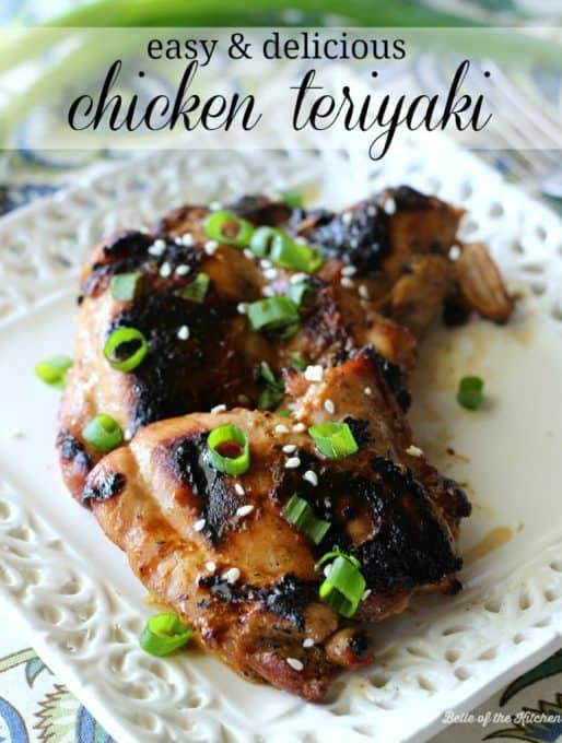 Easy Grilled Chicken Teriyaki Recipe